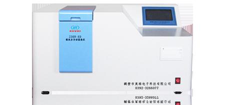 微机灰熔点测定仪,                         快速智能定硫仪