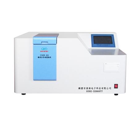 微机全自动量热仪ZDHW-8D型