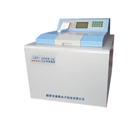 全自动量热仪ZDHW-5Z型