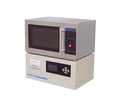 自动水分测定仪AVWSC-6000型