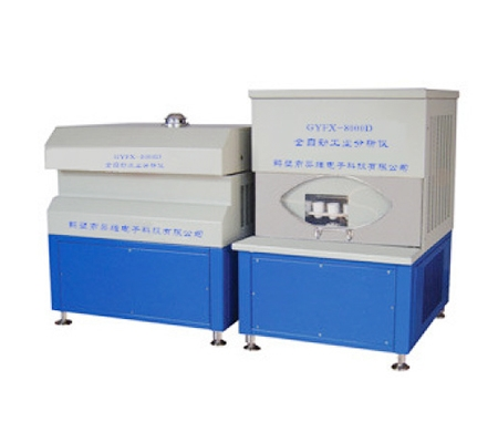 全自动工业分析仪GYFX-8000D型(双炉)