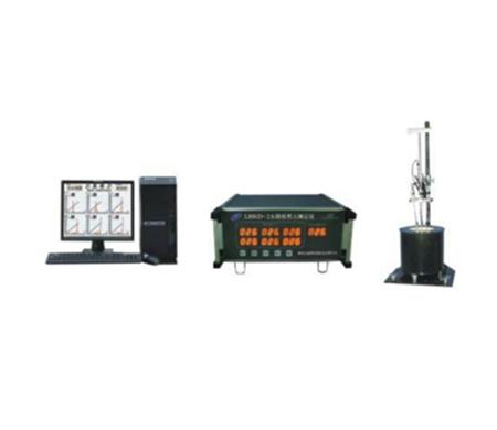 煤燃点测定仪AVRD-8型