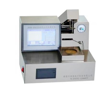 自动开口闪点测定仪AVSD-101C型