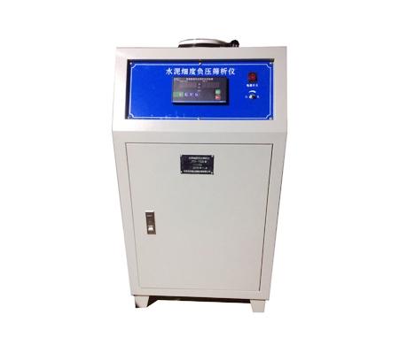 水泥细度负压筛析仪AVSX-3型